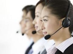 西安海尔热水器维修网站各点售后服务咨询电话