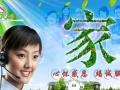 中天家政——泾阳唯一专业性保洁公司