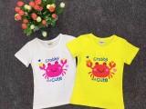 夏季男女装T恤批发,童装T恤,中老年大码T恤批发超值服装