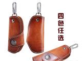 广州皮具厂家直销真皮汽车钥匙包 高品质植鞣牛皮钥匙包key ca