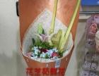 陕西渭南花艺苑鲜花