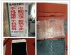 扬州魅族手机维修屏碎维修外屏碎meizu