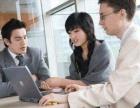公司注册 专业代账报税