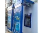 云南昆明移动穿墙式ATM自动缴费机防雨棚灯箱制作电话