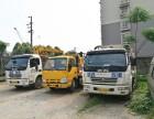 (柳州拖车)柳州市星火汽车救援服务有限公司