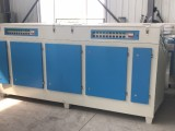 湫鸿环保设备UV光解光氧催化废气净化器