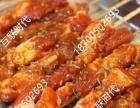 烟台中式、西式烧烤,自助烧烤,烧烤物料供应