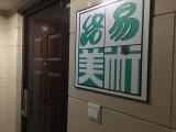 美術寶畫室 北京畫室