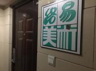美术宝画室 北京画室