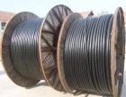 西安电缆回收 西安废旧电缆回收