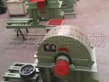 宣城供应小型木材切片机-小型树根粉碎机质量保证