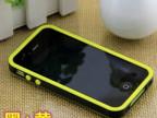 iPhone4S/5G手机外壳  苹果4/5S边框保护壳 保护套 双色边框tpu