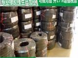 橡胶线H07RN-FVDE橡胶线现货工厂直销价格优势即定即发