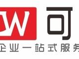 广西南宁公司注册 注册公司