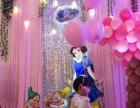 孩派无锡 儿童主题派对策划 生日宴全套服务