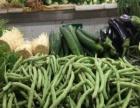 体育新城 曲塘路优山美地旁菜市场蔬菜摊位优价转让