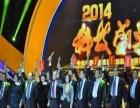 北京大学第三医院 北京大学第三医院加盟招商