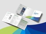 产品介绍册设计的定价