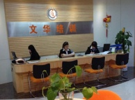 学专业英语到文华培训 专业外教老师授课包教包会