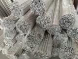 福建铝管厂家 合金铝管价格 无缝铝管规格 四方铝管 方铝管