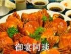 粤菜湘菜川菜徽菜山西菜自助餐西餐大盆菜下午茶包办