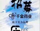 湖南千金卫生用品有限公司