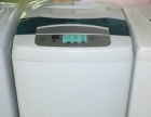 自动洗衣机小天鹅5.5公斤360一48o元,实体