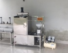 花生豆腐机不锈钢全自动卤水豆腐机 豆浆机豆皮机