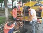 无锡梁溪区清理厂区污水管道清洗