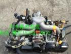 斯巴鲁森林人 力狮 傲虎BRZ FT86 发动机