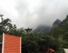 神农山住宿和拓展训练(快捷酒店和神农山庄)