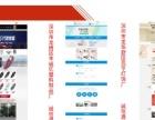 阿里、淘宝和天猫 广告设计和运营推广等一站式服务