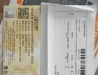 周杰伦17年9月2日济南奥体中心演唱会