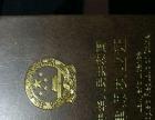 浦东劳动争议工伤律师法律援助