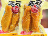无尽盐h鸡翅 奇辣烤翅中 5斤 广东肉类零食品散称独立真空小包装