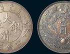 香港兴建故宫博物馆寻找大量古玩古董瓷器玉器书法字画古钱古钱币