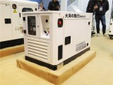 20kw静音380V柴油发电机组