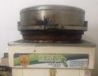 便宜出售电饼铛,燃气饼铛。