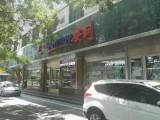 天津安利雅姿化妆品专柜哪里有天津安利直营店详细地址