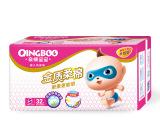 [升级] 亲情宝宝 纸尿裤S32片 金质柔棉 新生儿婴儿尿不湿