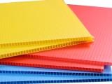 厂家直销PP隔板可定制中空箱塑料瓦楞板钙塑箱