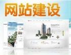企业网站建设 郑州制作网站1对1设计网站制作