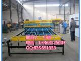 恒泰热销钢筋网片排焊机 煤矿支护网排焊机 高速护栏网片机器