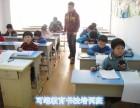 聚艺堂柳沙路英华路荔滨大道小学附近书法培训