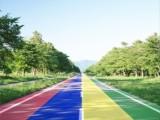 保定彩色沥青道路彩色沥青设备