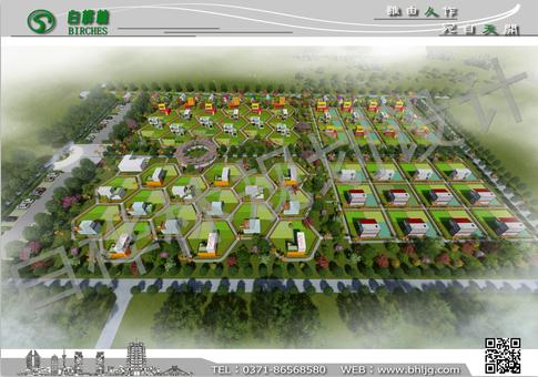 郑州专业田园综合体设计