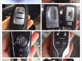 礼泉开锁师傅 配汽车钥匙 配汽车芯片钥匙