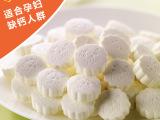 【休闲食品】新疆奶酪乳制品 酸奶口味奶片 新疆特产批发招收代理
