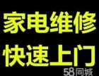 欢迎进入~!郑州八喜壁挂炉各点八喜售后服务 电话