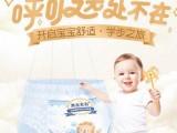 奥信商标食品商标转让,食品商标转让行业的佼佼者